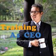 หลักสูตรการพัฒนาและฝึกอบรมที่ CEO อยากเห็น