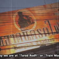 TARADRODFI Part 2