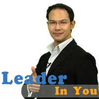  (Leader In You)