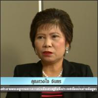 การค้าชายแดน ธุรกิจไทย-กัมพูชา