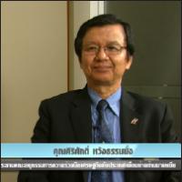 การค้าชายแดน ธุรกิจไทย-มาเลเซีย