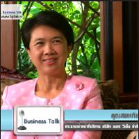 การค้าชายแดน ธุรกิจไทย-เวียดนาม