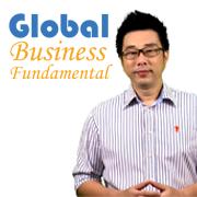 หลักสูตรพื้นฐานการทำธุรกิจระดับโลก