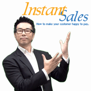  (Instant Sales) 04  59  12 